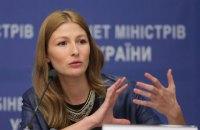 Кабмін призначив Еміне Джапарову першою заступницею міністра закордонних справ