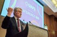 Віктор Ющенко виступив на 1-й Конференції Української асоціації платіжних систем
