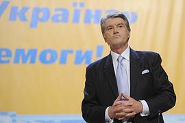 Ющенко - в жесткой оппозиции к оккупантам