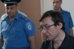 Для Луценко в СИЗО нет лекарств