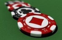 Во Львове закрыли подпольное казино