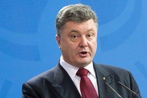 Порошенко назвав ідіотизмом інформацію про пропозицію Путіну забрати Донбас