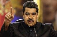 Мадуро объявил о разрыве дипотношений с Колумбией
