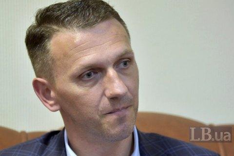 ГБР открыло дело о махинациях с гособлигациями, к которым могут быть причастны депутаты Рады