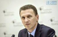 Минюст потребовал люстрационной проверки директора Госбюро расследований