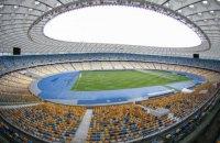 """НСК """"Олімпійський"""" прокоментував заяву Зеленського про дебати"""