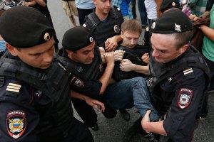 У Москві міліція затримала єдиного учасника мітингу проти війни