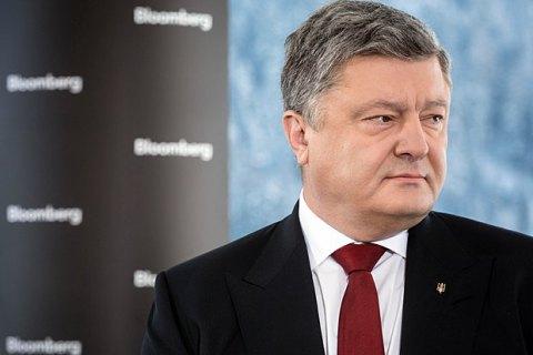 Порошенко назвал себя сторонником отмены санкций против РФ