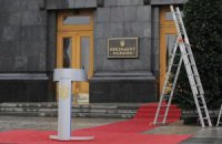 Пенсионная реформа попадет к Януковичу еще не скоро