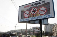 Ukrainian crisis: March 12