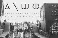 """Фотографии """"Днепропетровской школы"""" 70-80-х годов выставят для публики"""