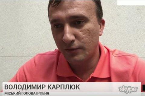 Мер Ірпеня підтвердив від'їзд з України