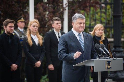 Порошенко: ВСША выбирают координатора поУкраине