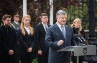 Порошенко назвал гибель людей в Авдеевке платой за европейский выбор Украины