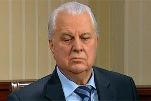 Кравчук требует уволить всех, кто мешал транслировать круглый стол с Януковичем