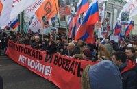 В Москве тысячи людей вышли на Марш памяти Немцова