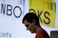 """Борис Філоненко: """"Комікс займає не просто нішу в культурі, він дає можливість висловлюватися"""""""