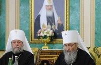 УПЦ МП відмовилася визнати створення Православної церкви України