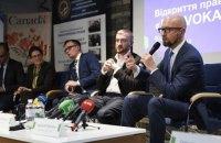 Яценюк, Петренко и Йованович открыли Межрегиональный правовой клуб в Киеве