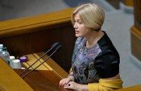 Ни одно решение последнего саммита в Париже не выполнено, - Геращенко