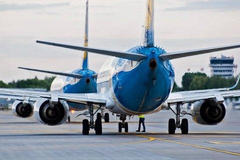 МАУ скасувала рейси в 10 міст Європи до вересня