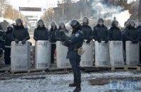 На Грушевського для бійців МВС організували трансляцію новин