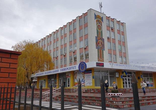 Донецкий университет в Виннице