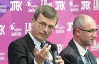 Европейский эксперт определил пять целей для Украины в сфере энергетики