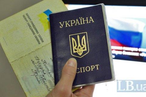 ВКрыму украинец получил два года закомментарий всоцсети
