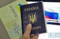 Суд в Крыму приговорил украинца к 2 годам колонии общего режима за комментарии в соцсети