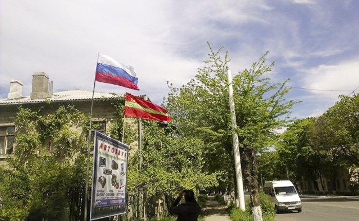 Флаги ПМР и РФ, Тирасполь