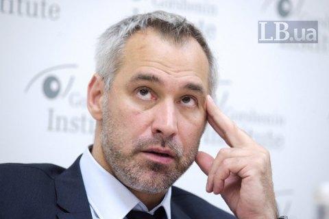Рябошапка уволил Луценко с должности прокурора