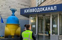 "У ""Київводоканал"" і ""Київтеплоенерго"" знову прийшли з обшуками"