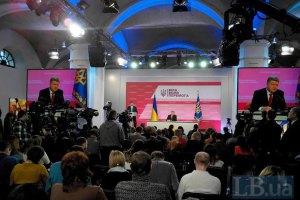 Порошенко отрицает блокаду Крыма