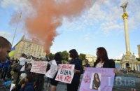 Участника акции против парада будут судить за мелкое хулиганство (ОБНОВЛЕНО)