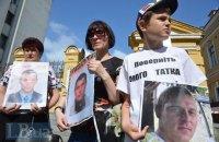 "Украина предложила обмен пленными по формуле ""309 на 87"""