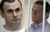 Геращенко опровергла обмен Сенцова и Сущенко на крымских дезертиров