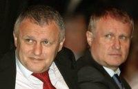Верховный суд отложил рассмотрение дела о вкладах Суркисов в Приватбанке из-за давления на суд