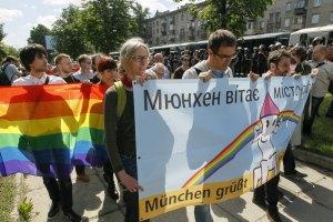Организаторы гей-парада благодарны властям Киева и милиции