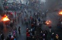 Еквадор охопила хвиля масових протестів проти президента Морено
