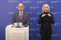 В Украине за сутки сделали рекордное количество ПЦР-тестов на коронавирус