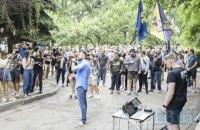 Шевченківський суд обирає захід членам Нацкорпусу, затриманим СБУ в справі про рекет