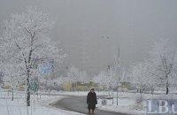 Завтра в Киеве до -1 градуса