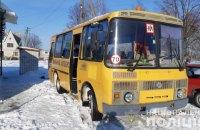 У Київській області 12 дітей отруїлися в шкільному автобусі