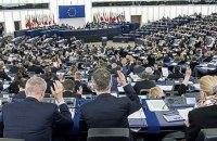 Европарламент поддержал резолюцию в отношении российских войск у границ Украины
