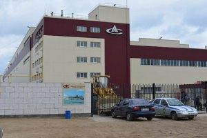 Альфа-Банк вивозить своє підприємство в Крим, - журналісти