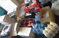 В Донецкую область прибыла первая партия гуманитарной помощи от ООН