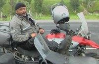 Российских байкеров в Ираке арестовали за шпионаж