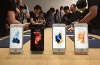 Apple презентовала новый iPhone 6S