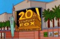 """""""Сімпсони"""" передбачили злиття компаній Disney і 21st Century Fox"""